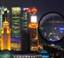Шанхай: скрытые буквы